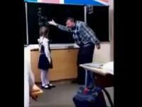 המורה האלים נפל על ילדה לא פריירית