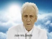 היהודים באים - ברוך גולדשטיין אמינם