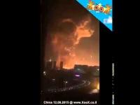 """פיצוץ אדיר בסין, """"מאות נפגעים"""". צפו בתיעוד"""