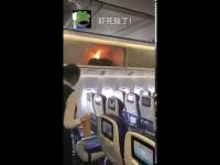 מפחיד: מטען נייד עלה באש במטוס סיני