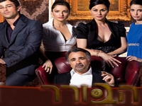 הבורר עונה 3 - פרק 1