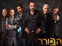 הבורר עונה 3 - פרק 12