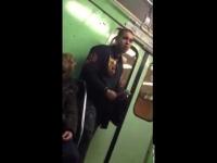 איש גונב לאישה את האייפון ברכבת - חובה צפייה