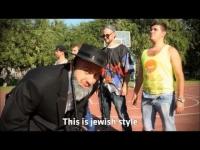 ������ ����� - Jewish Style