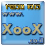 Cut the Rope - חותכים את החבל