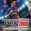 משחקים Pro Evolution Soccer 2009