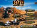 משחק תולעת המוות - Death Worm
