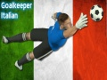 שוער איטלקי - Goalkeeper Italian
