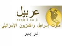 רשת ד' (ערבית)