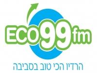 ECO 99 FM אקו