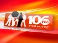 קול רמת השרון 106FM