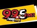 רדיו חם אש 99.5FM