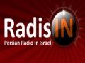 רדיו פרסי רדיס-אין