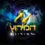 המירוץ למיליון 3 - פרק 33 הגמר הגדול בטייוואן!