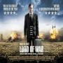 שר המלחמה - Lord Of War