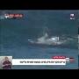 כריש תקף את הגולש האוסטרלי מיקי פנינג