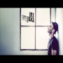 Nathan Goshen - Thinking About it (Let it go) - נתן גושן