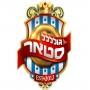 גול סטאר - גולסטאר עונה 3 פרק 14