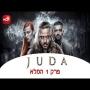 JUDA - פרק 1