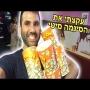 דלף לרשת: המדריך הישראלי איך לעקוץ את סינמה סיטי