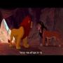 סקאר ממלך האריות זכאי!