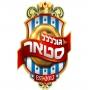 גולסטאר עונה 6 (תאילנד) - פרק 30 הגמר הגדול פרק אחרון