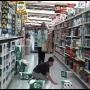 מתיחות בסופרמרקט