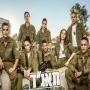"""תאג""""ד עונה 2 - פרק 25"""