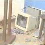 מתקן המחשבים