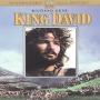 סרט: המלך דויד - תרגום עברי King David
