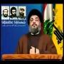 התוכנית של נסראללה איך להשמיד את ישראל - מצחיק