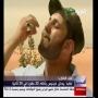 סעודי אוכל עקרבים