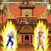 דרגון בול זי 2 Dragon Ball Z